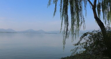 Hangzhou Global Tour highlights