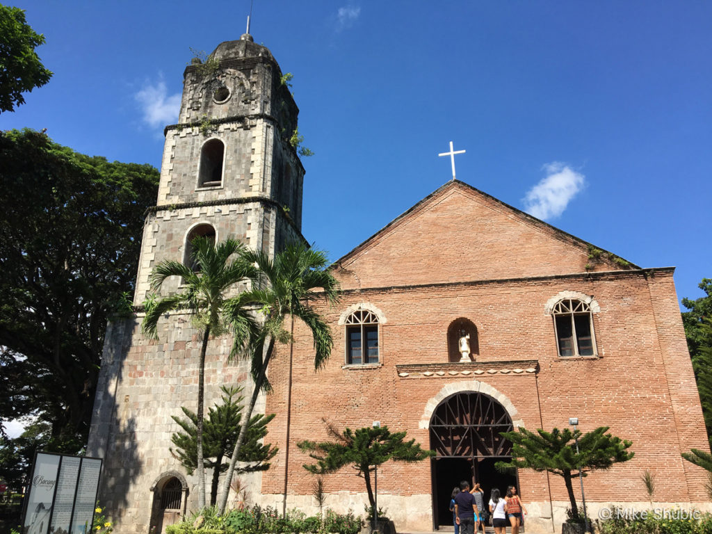 The St. Catherine of Alexandria Church in Dumaguete Philippines by MikesRoadTrip.com