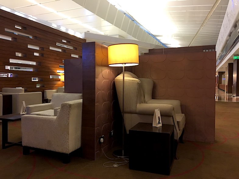 Air India executive lounge in Dehli, India