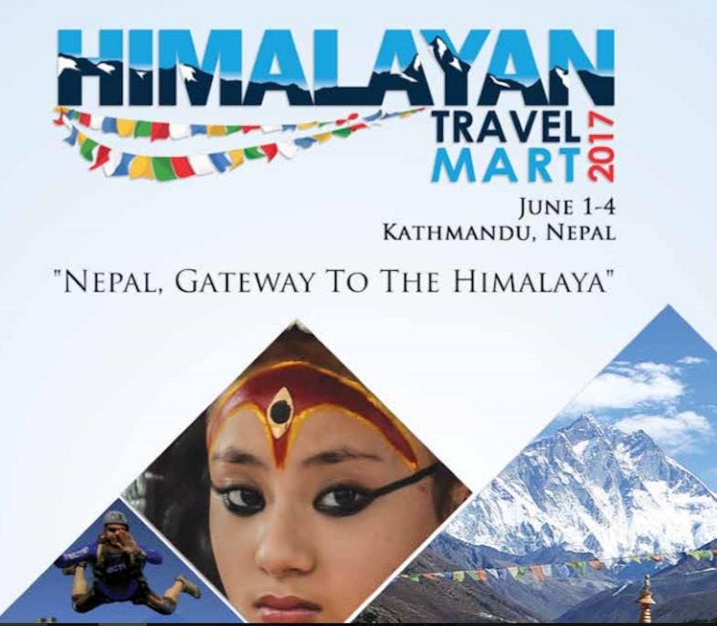 Himalayan Travel Mart in Katmandu or is it Kathmandu?